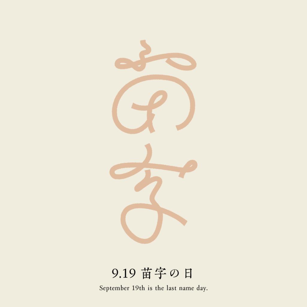 logomaark